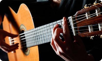 Как выбрать курсы гитары
