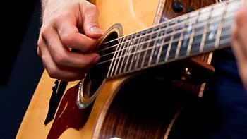 Школа игры на гитаре